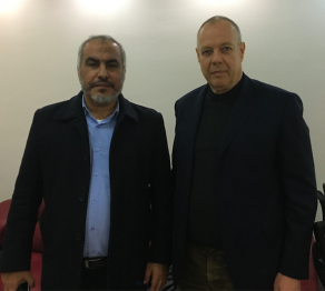 Hamas-Neue Mitte Istanbul